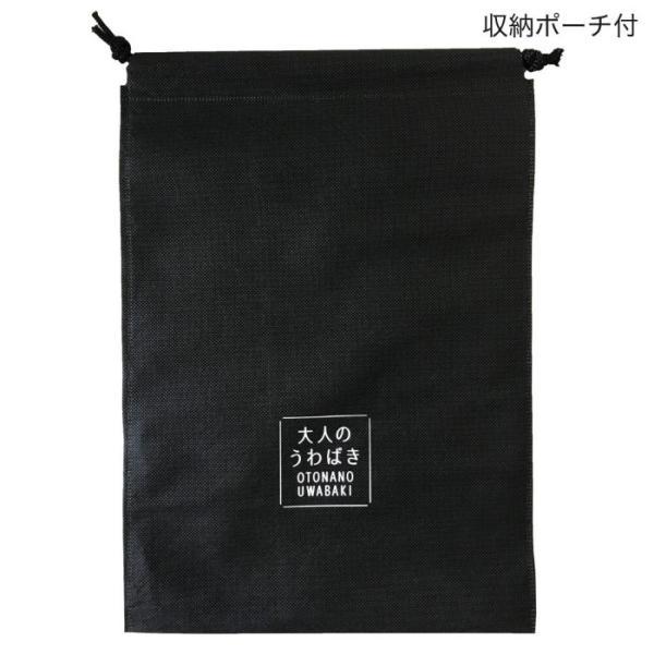 GUNZE(グンゼ)/ウチコレ/大人のうわばき OTONANO UWABAKI ニットシューズ深履き(レディース)/ADK951/22-23〜23.5-24.5|gunze|06