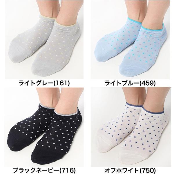 セール 特価 GUNZE(グンゼ)/COOLMAGIC(クールマジック)/ソックス(婦人靴下)/CGH507|gunze|02