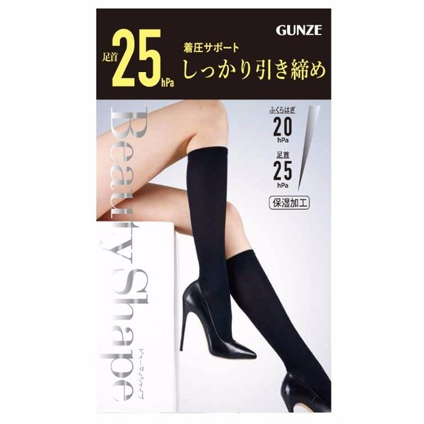 GUNZE グンゼ/ビューティーシェイプ/着圧サポート綿混ハイソックス 足首25hPa (婦人靴下)/EBG502|gunze|03