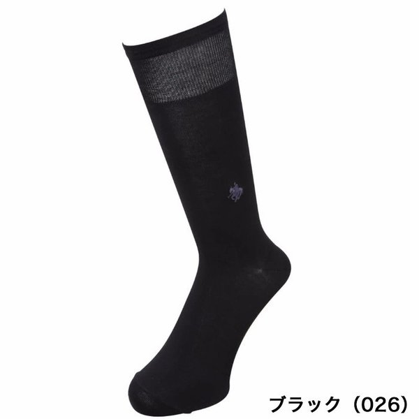GUNZE(グンゼ)/POLO BCS/ワンポイントソックス(紳士)/年間靴下/PL0101|gunze|03