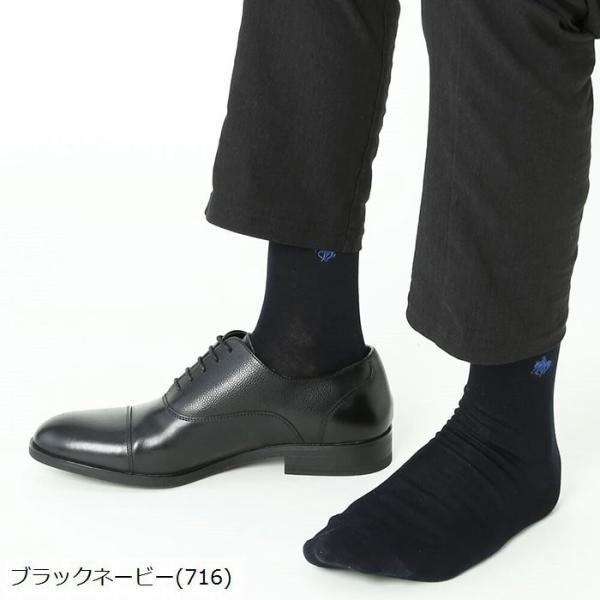 GUNZE(グンゼ)/POLO BCS/ワンポイントソックス(紳士)/年間靴下/PL0101|gunze|07
