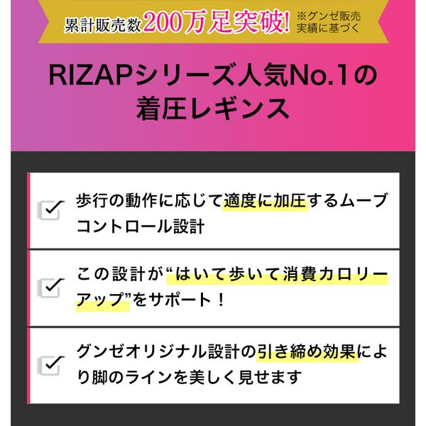 GUNZE グンゼ/RIZAP ライザップ フットレス/着圧レギンス 80デニール (婦人)/RZF201|gunze|04