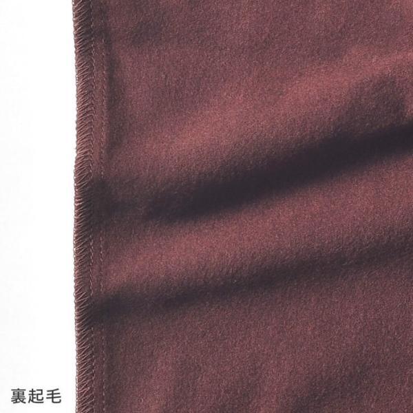 セール 特価 GUNZE(グンゼ)/Tuche(トゥシェ)/レーヨン混レギンスパンツ裏起毛テーパードスタイル(レディース)婦人/TZJ540/M〜LL gunze 11