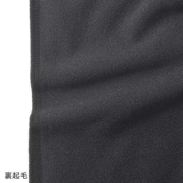 セール 特価 GUNZE(グンゼ)/Tuche(トゥシェ)/ニットポンチ裏起毛レギンスパンツ(レディース)婦人/TZJ552/M〜L|gunze|11