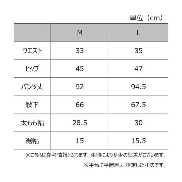 セール 特価 GUNZE(グンゼ)/Tuche(トゥシェ)/ニットポンチ裏起毛レギンスパンツ(レディース)婦人/TZJ552/M〜L|gunze|14
