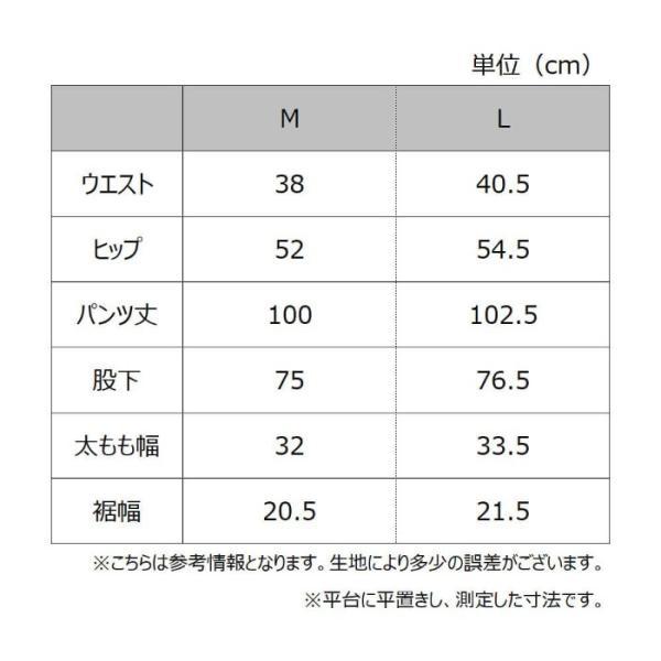 ポイント15倍 送料無料  グンゼ/Tuche HOMME(トゥシェ)/定番レーヨン混ストレッチレギンスパンツ(ベルトループ付き)(メンズ)/TZK11K/M〜L gunze 12