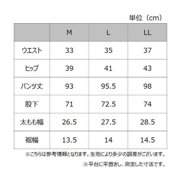 セール GUNZE(グンゼ)/Tuche(トゥシェ)/ニットデニムレギンスパンツ(フルレングス)(レディース)/TZK63K/M〜LL gunze 10