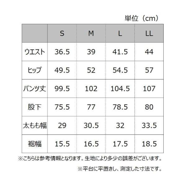 セール 特価 人気ストレッチパンツ GUNZE(グンゼ)/Tuche(トゥシェ)/裏起毛ストレッチパンツ(レギンスパンツ)/(メンズ)/TZL20K/S〜LL gunze 12