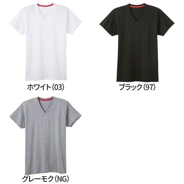 GUNZE(グンゼ)/BODY WILD(ボディワイルド) /オーガニックコットン シームレス VネックTシャツ(メンズ)/BWL215A/M〜LL|gunze|02