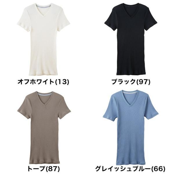 GUNZE(グンゼ)/BODY WILD(ボディワイルド)/【プレミアムライン】VネックTシャツ(V首)(紳士)/BWN015P|gunze|15