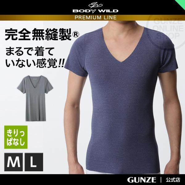 BODY WILDボディワイルド Tシャツ
