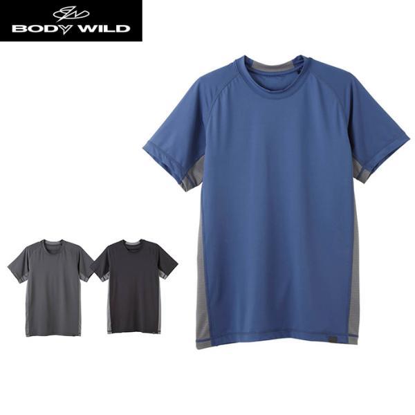 GUNZE(グンゼ)/BODY WILD(ボディワイルド)/クル−ネックTシャツ/BWP513J/M〜L