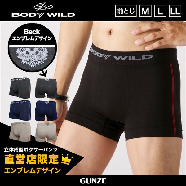 BODY WILD(ボディワイルド)/ボクサーブリーフ(前とじ)(紳士)