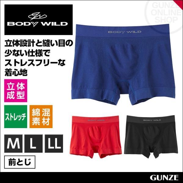 セール GUNZE(グンゼ)/BODY WILD(ボディワイルド)/ボクサーブリーフ(前とじ)(紳士)/BWS850J gunze