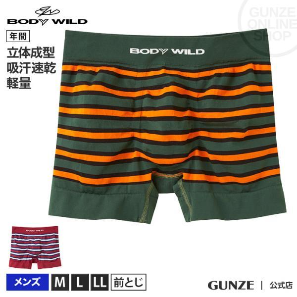 セール 特価 井上尚弥選手 着用モデル GUNZE(グンゼ)/BODY WILD(ボディワイルド)/ストレッチ ボクサーパンツ(前とじ)(メンズ)/BWS945J/M〜LL|gunze