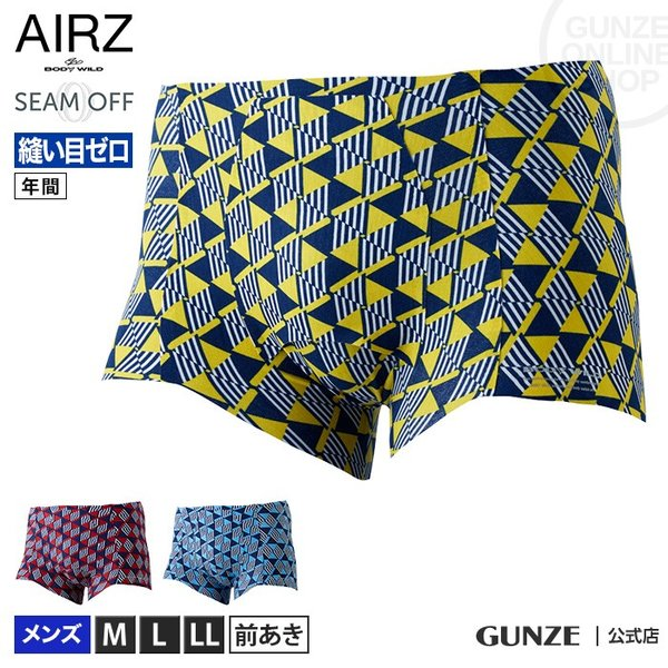GUNZE(グンゼ)/BODY WILD(ボディワイルド)/【SEAM OFF】エアーズボクサー(前あき)(メンズ)/BWY965A/M〜LL|gunze