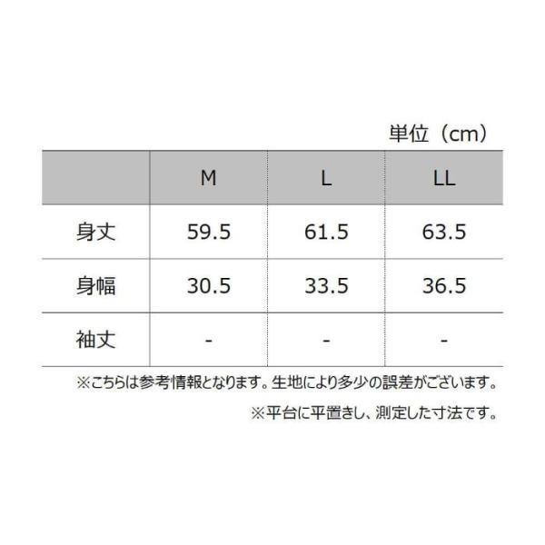 GUNZE(グンゼ)/CFA(シーファー)/カップ付タンクトップ(レディース)/CB4354/M〜LL|gunze|08