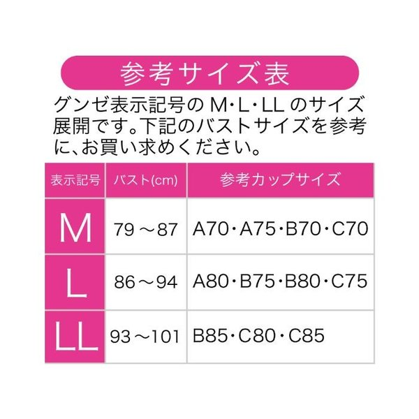 GUNZE(グンゼ)/CFA(シーファー)/カップ付タンクトップ(レディース)/CB4354/M〜LL|gunze|09
