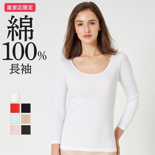 綿100 GUNZE(グンゼ)/the GUNZE(ザグンゼ)/【STANDARD】8分袖インナー(婦人)/年間シャツ/CK2046N|gunze