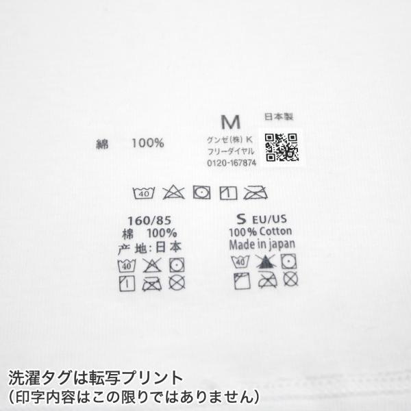 綿100 GUNZE(グンゼ)/the GUNZE(ザグンゼ)/【STANDARD】2分袖インナー(婦人)/年間シャツ/CK2052N|gunze|04