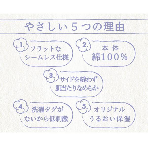 ポイント15倍 GUNZE(グンゼ)/the GUNZE(ザグンゼ) 綿100%シームレス うるおい保湿/直営店限定 SEAMLESS 8分袖インナー(レディース)/CK2446/M〜LL gunze 14