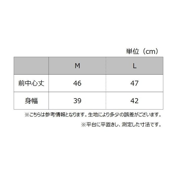 GUNZE(グンゼ)/the GUNZE(ザグンゼ)/直営店限定 SILK(シルク)キャミソール(レディース)/CK2556/M〜L|gunze|08