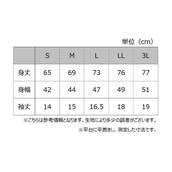 綿100 GUNZE(グンゼ)/the GUNZE(ザグンゼ)/【STANDARD】VネックTシャツ(V首)(紳士)/年間シャツ/CK9015N gunze 08
