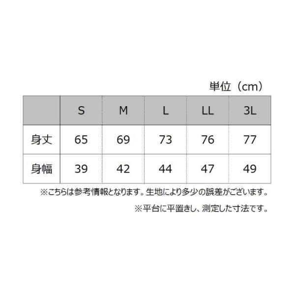 綿100 GUNZE(グンゼ)/the GUNZE(ザグンゼ)/【STANDARD】タンクトップ(紳士)/年間シャツ/CK9020N|gunze|08