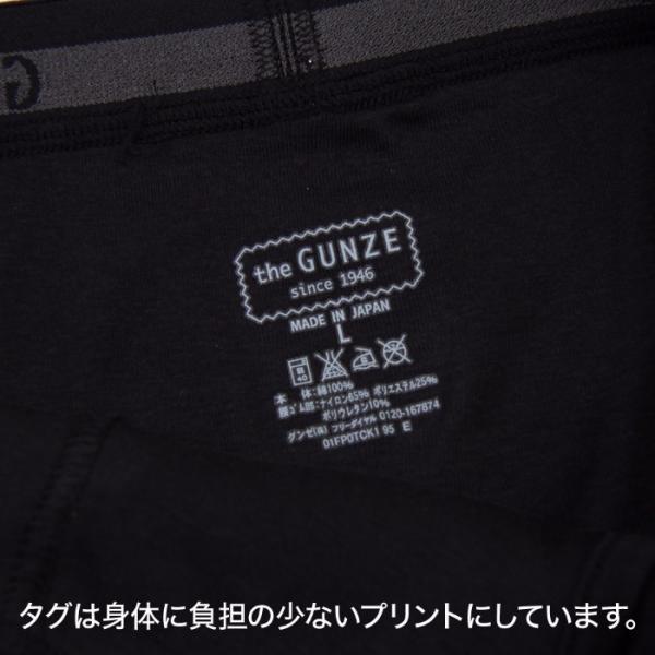 グンゼ ボクサーパンツ 前開き GUNZE(グンゼ)/the GUNZE(ザグンゼ)/メンズ ボクサーブリーフ (前あき)(紳士) 31CK9080|gunze|04