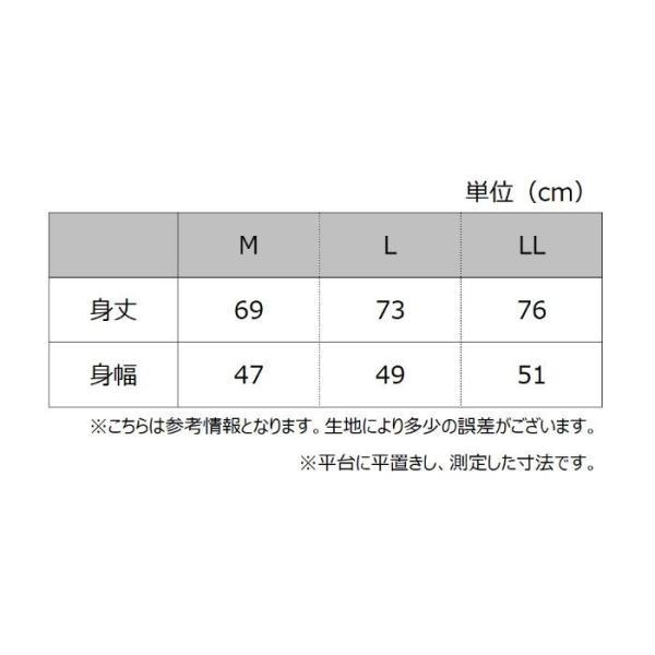 綿100 GUNZE(グンゼ)/the GUNZE(ザグンゼ)/【SEASON】タンクトップ(紳士)/春夏シャツ/CK9320N|gunze|04
