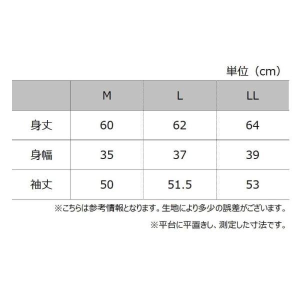 GUNZE(グンゼ)/KIREILABO(キレイラボ)/8分袖インナー(パッド付)(レディース)/KL1859R/M〜LL gunze 03