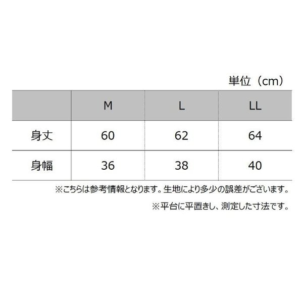 セール 特価 グンゼ キレイラボ シームレス タンクトップ インナー ひびきにくい 無縫製 ストレスフリー KIREILABO ラン型インナー(婦人)/春夏シャツ/KL3754|gunze|11