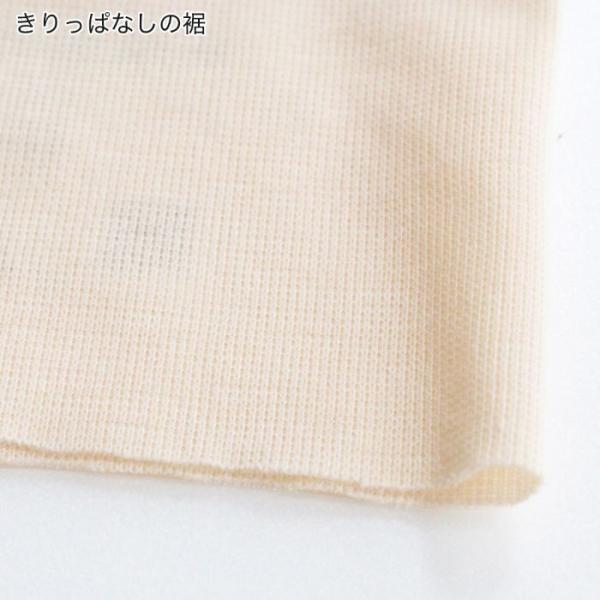 セール 特価 グンゼ キレイラボ シームレス タンクトップ インナー ひびきにくい 無縫製 ストレスフリー KIREILABO ラン型インナー(婦人)/春夏シャツ/KL3754|gunze|08