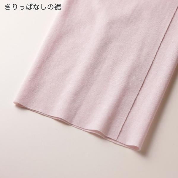 セール 特価 GUNZE(グンゼ)/KIREILABO(キレイラボ)/【完全無縫製】5分丈ボトム(婦人)/KL3766|gunze|06