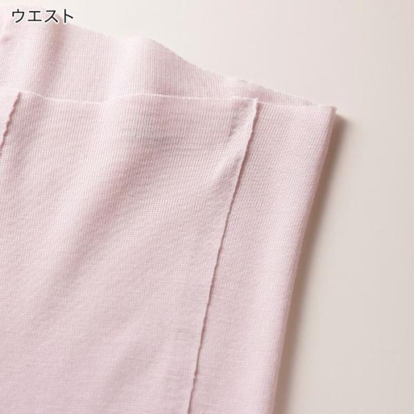 セール 特価 GUNZE(グンゼ)/KIREILABO(キレイラボ)/【完全無縫製】5分丈ボトム(婦人)/KL3766|gunze|07