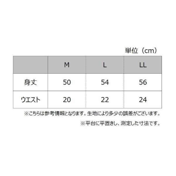 セール 特価 GUNZE(グンゼ)/KIREILABO(キレイラボ)/【完全無縫製】5分丈ボトム(婦人)/KL3766|gunze|09