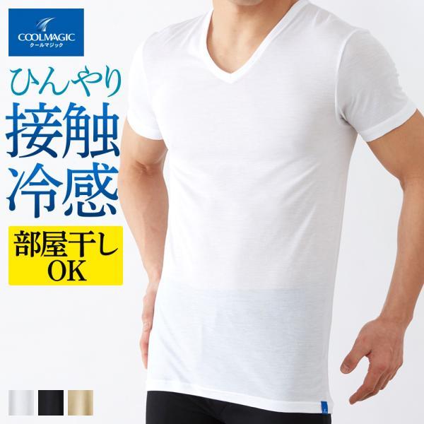 COOLMAGIC/VネックTシャツ