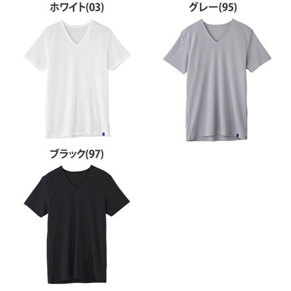 セール 特価 涼感 インナー グンゼ クールマジック 下着 GUNZE COOLMAGIC/VネックTシャツ/MC1915H|gunze|02