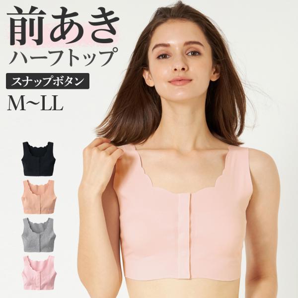 MediCure/ハーフトップ