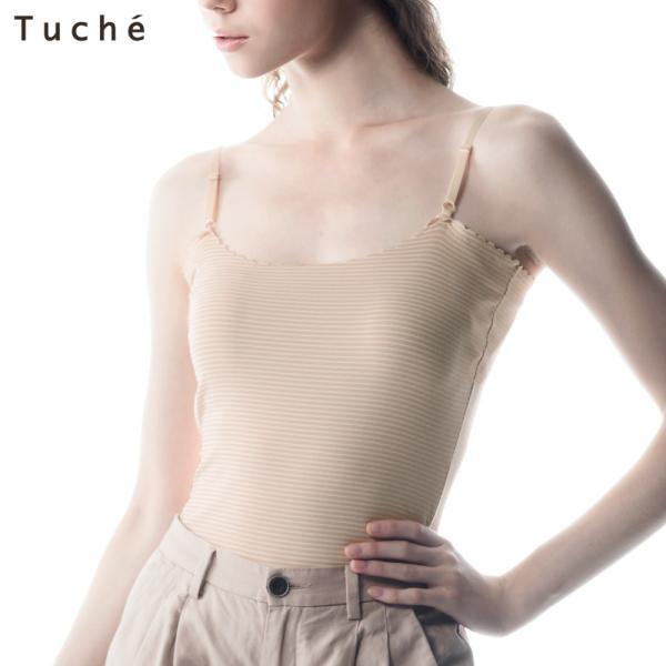 GUNZE(グンゼ)『Tuche(トゥシェ) 【着るコスメ】汗取り付キャミソール』