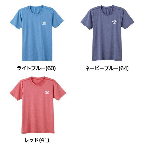 セール 特価 GUNZE(グンゼ)/umbro(アンブロ)/Tシャツ(丸首)(紳士)/UBS513B gunze 02