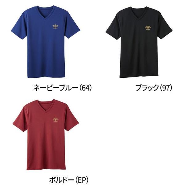 GUNZE(グンゼ)/umbro(アンブロ)/VネックTシャツ(メンズ)/紳士/UBS715F/M〜LL|gunze|02
