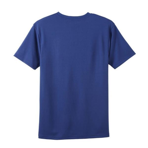 GUNZE(グンゼ)/umbro(アンブロ)/VネックTシャツ(メンズ)/紳士/UBS715F/M〜LL|gunze|06