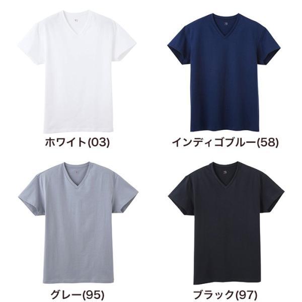 GUNZE(グンゼ)/YG/VネックTシャツ(V首)(紳士)/YV0515|gunze|02
