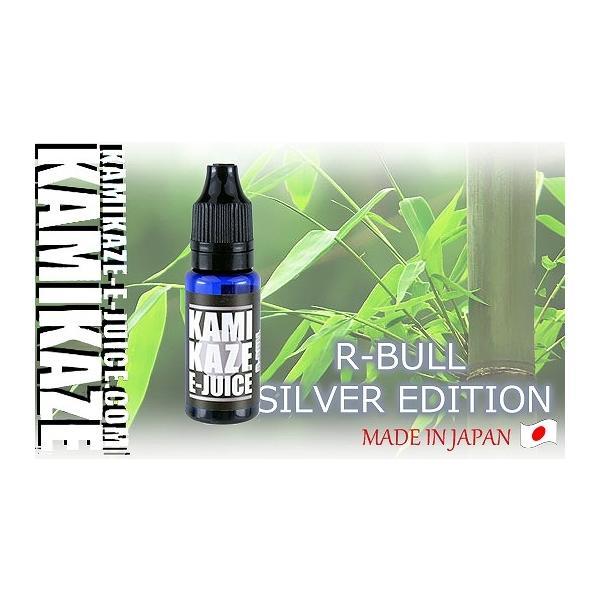 プルームテック再生 補充 リキッド 電子タバコ ベイプ カミカゼ KAMIKAZE スーパーハードメンソール 23種類から選べます  国産 15ml 神風|gurobaru|14