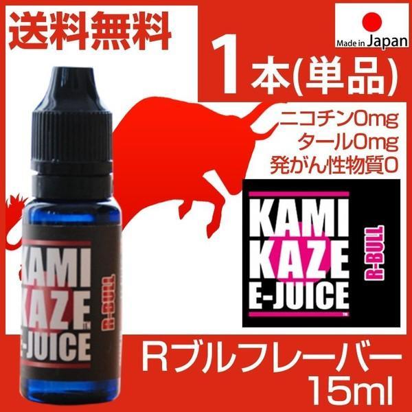 電子タバコ リキッド プルームテック ベイプ カミカゼ KAMIKAZE スーパーハードメンソール 23種類から選べます  国産 15ml 神風|gurobaru|06