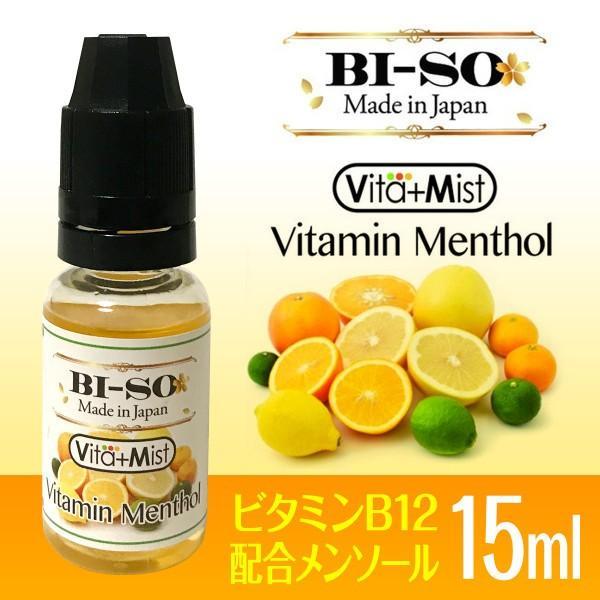 プルームテック再生 補充 リキッド 電子タバコ ベイプ グリーンアップルメンソール 15ml BISO 26種類から選択可能 国産 vape gurobaru 06