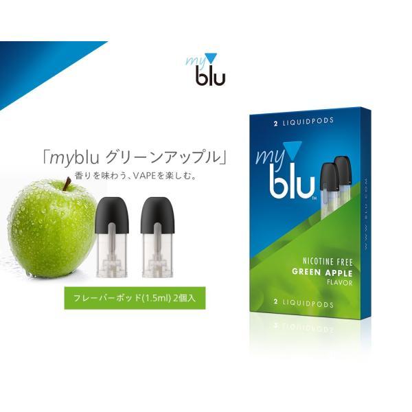 myblu マイブルー vape フレーバーポッド リキッド ニコチンレス 5種類から選べます|gurobaru|06