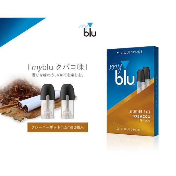 myblu マイブルー vape フレーバーポッド リキッド ニコチンレス 5種類から選べます|gurobaru|05