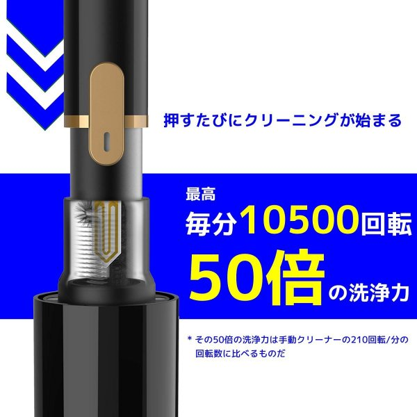 アイコス3 デュオ DUO iQOS 新型 2.4plus 対応  電動クリーナー ブラシ 掃除キット ELIO EC-100 2種 正規代理店|gurobaru|02